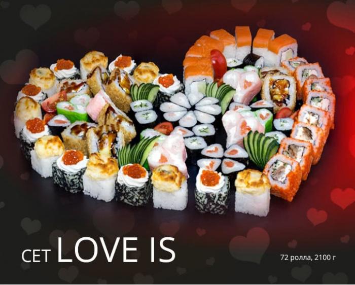 Сет LOVE IS